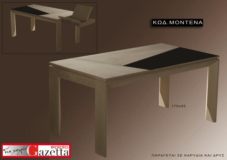 Τραπέζι τραπεζαρίας Μοντένα