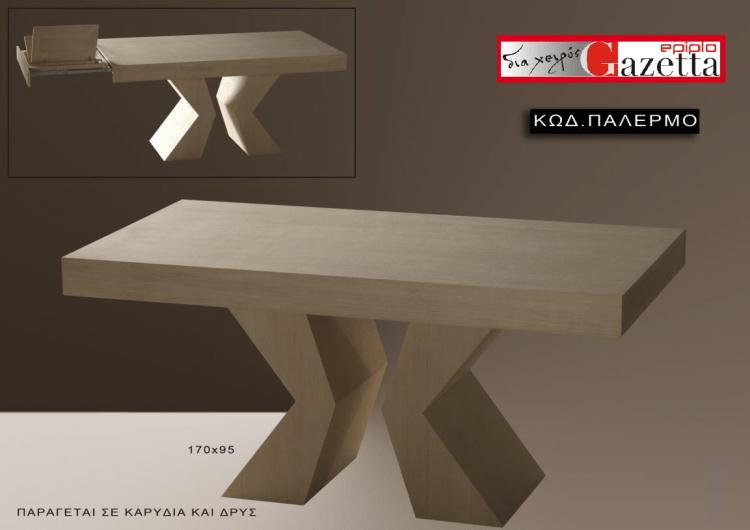 Τραπέζι τραπεζαρίας Παλέρμο