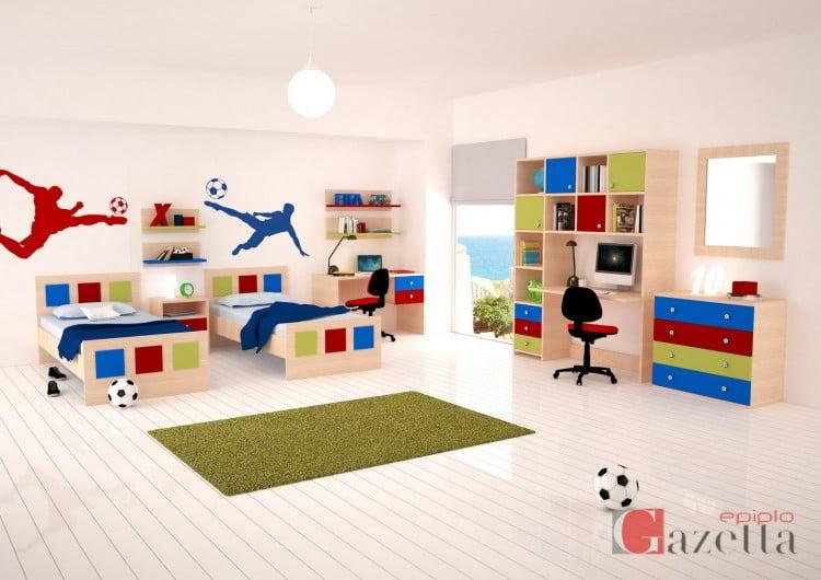 Δωμάτιο SON