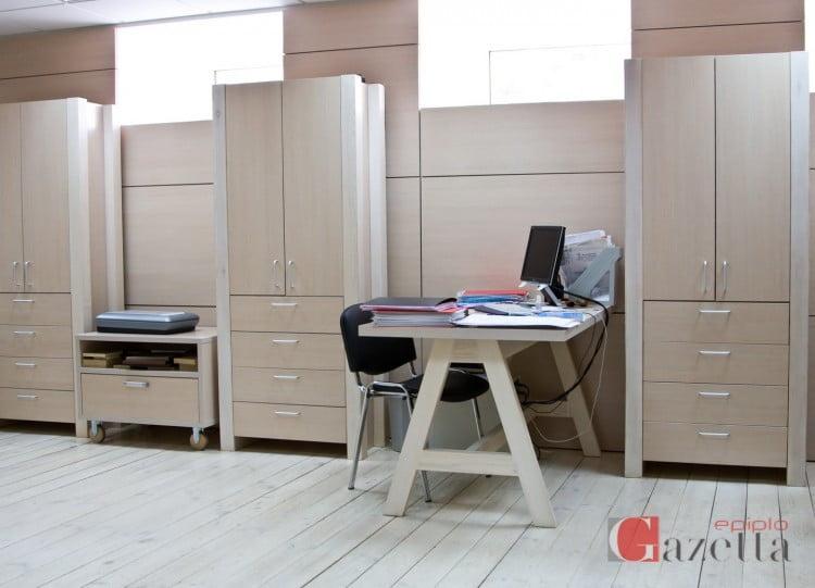 Γραφείο 203