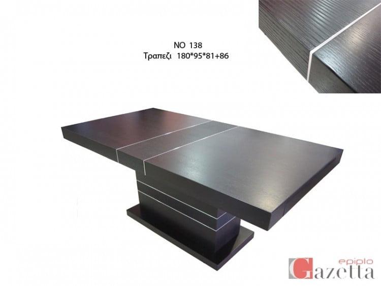 Τραπέζι τραπεζαρίας est2
