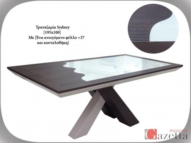 Τραπέζι τραπεζαρίας est5