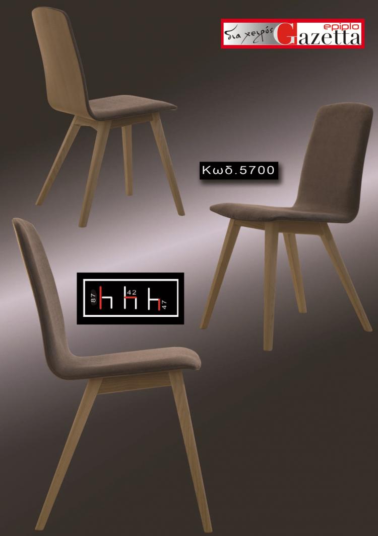 Καρέκλα 2-30