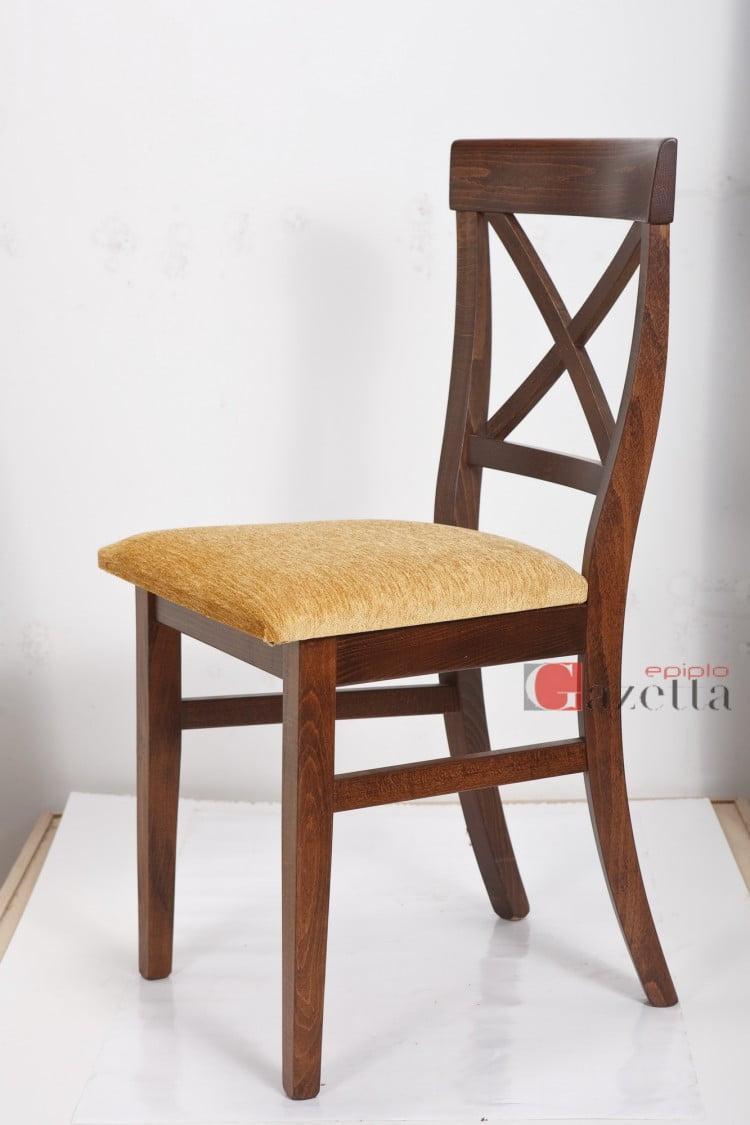 Καρέκλα 2-37