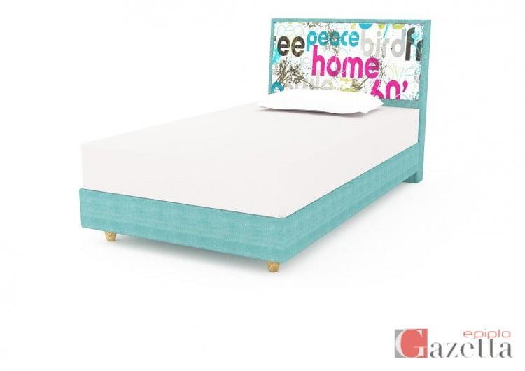 Παιδικό κρεβάτι υφασμάτινο Donella