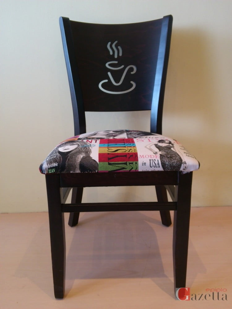Καρέκλα A02