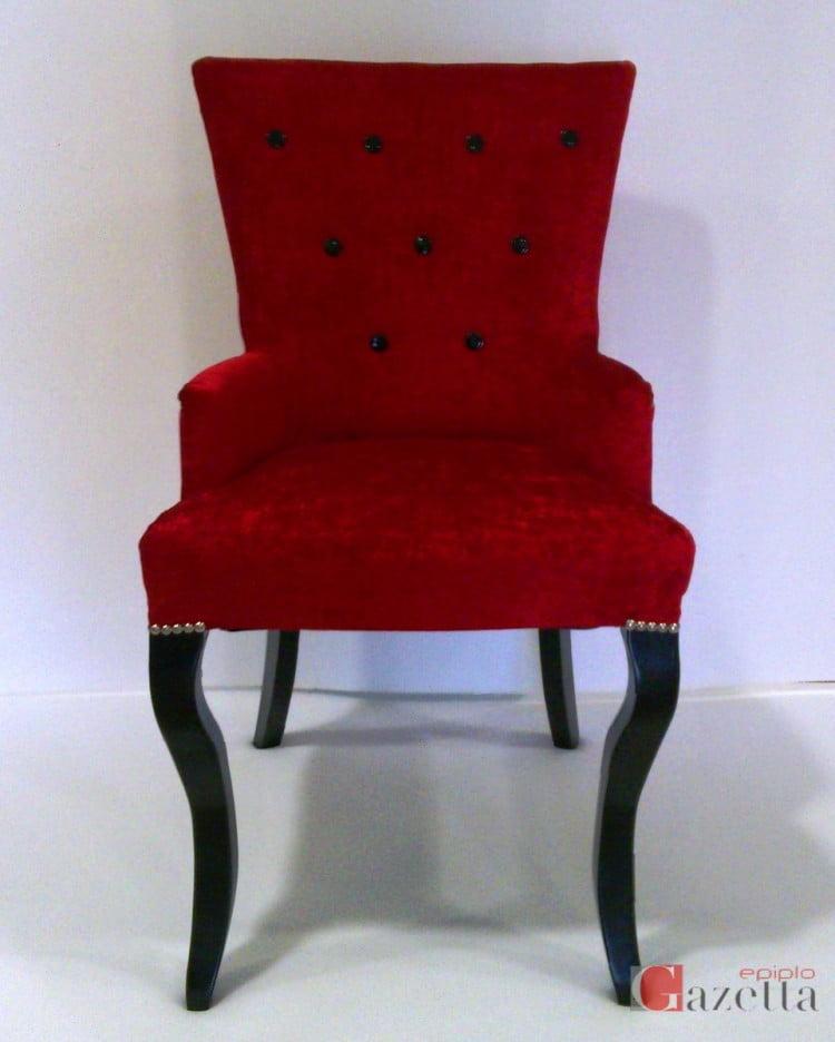 Καρέκλα πολυθρόνα Α07