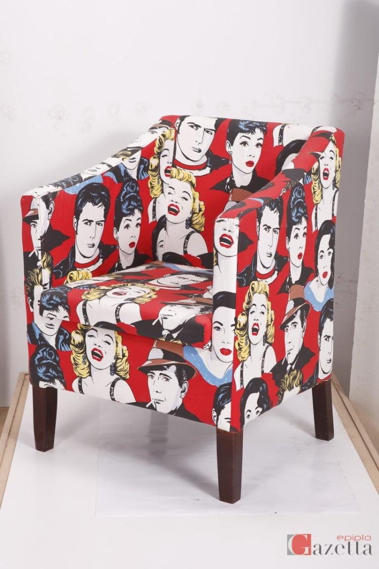 Καρέκλα πολυθρόνα Π1