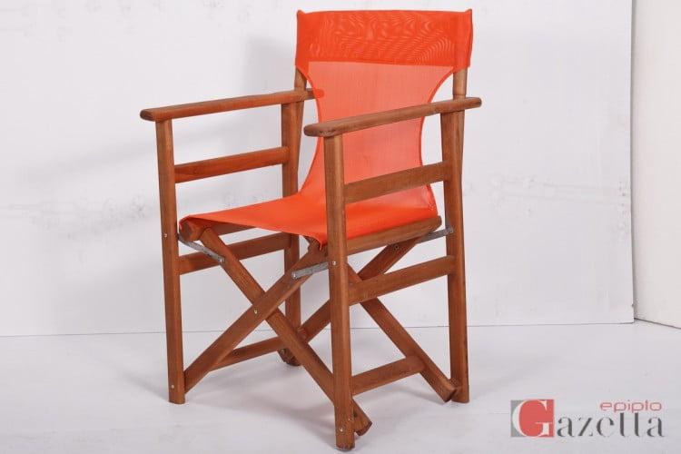 Καρέκλα πολυθρόνα σκηνοθέτη με διάτρητο κάλυμμα