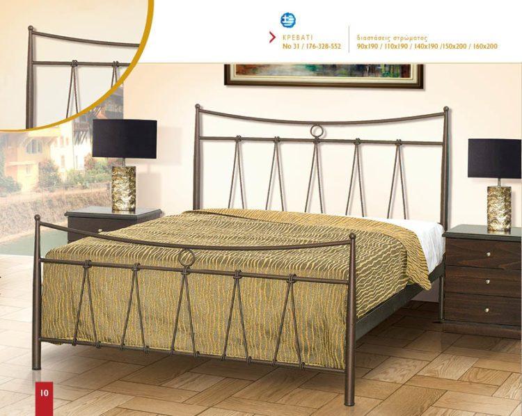 Μεταλλικό κρεβάτι Νο31