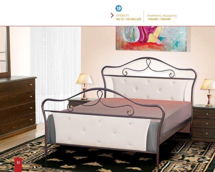 Μεταλλικό κρεβάτι Νο52