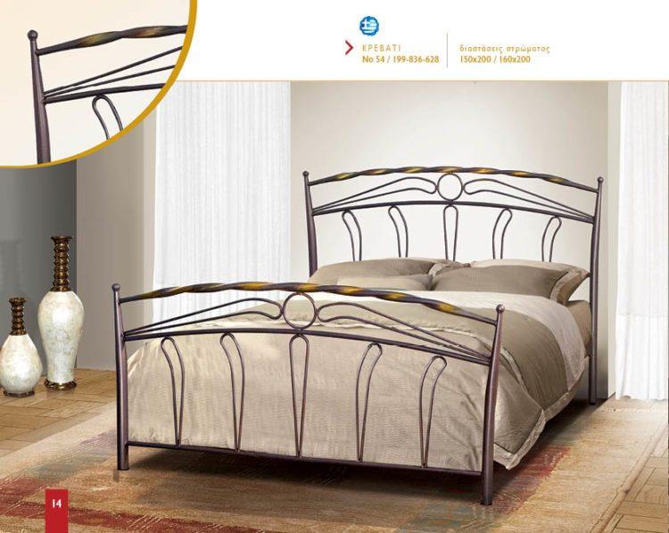Μεταλλικό κρεβάτι Νο54