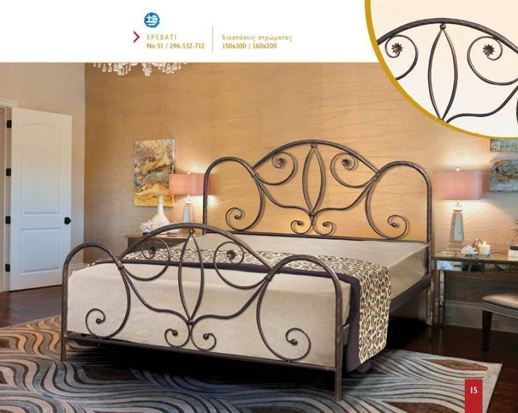 Μεταλλικό κρεβάτι Νο51