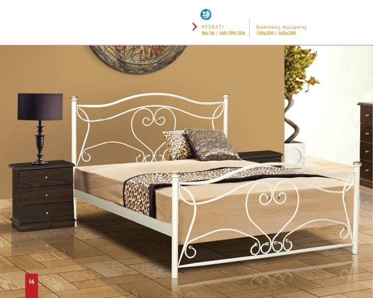Μεταλλικό κρεβάτι Νο56