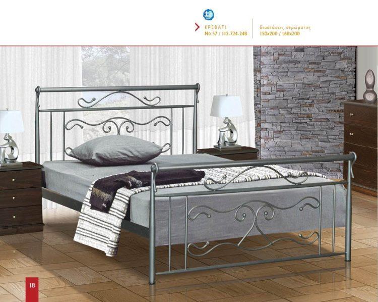 Μεταλλικό κρεβάτι Νο57