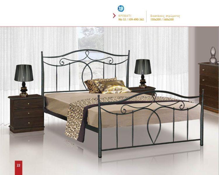 Μεταλλικό κρεβάτι Νο53