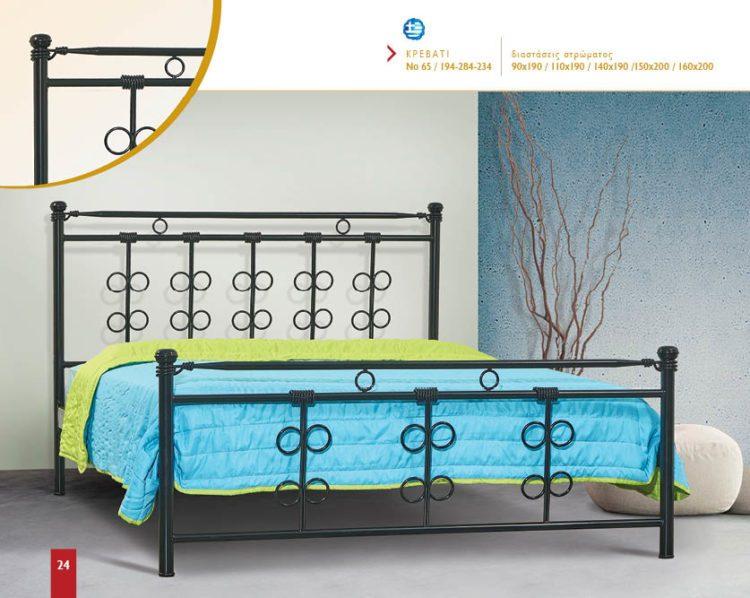 Μεταλλικό κρεβάτι Νο65