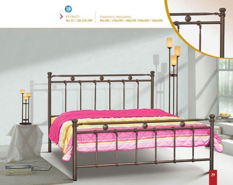 Μεταλλικό κρεβάτι Νο37