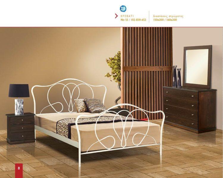 Μεταλλικό κρεβάτι Νο55